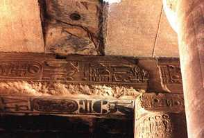 helicopter hieroglyphs with Hieroglyphs on Showthread as well Viewtopic further File wandjina rock art besides Papyrushieratic Script furthermore Abydos Carvings 0080.