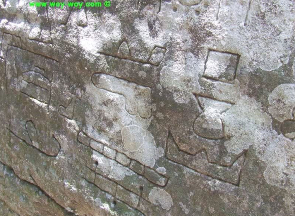 The gosford glyphs hoax part ancient near east just