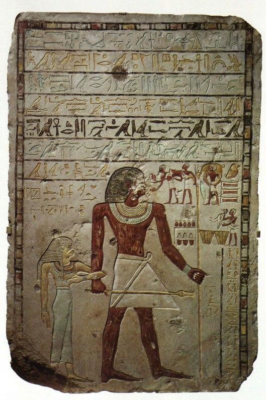 Stela of Uha, First Intermediate Period (Oriental Institute)