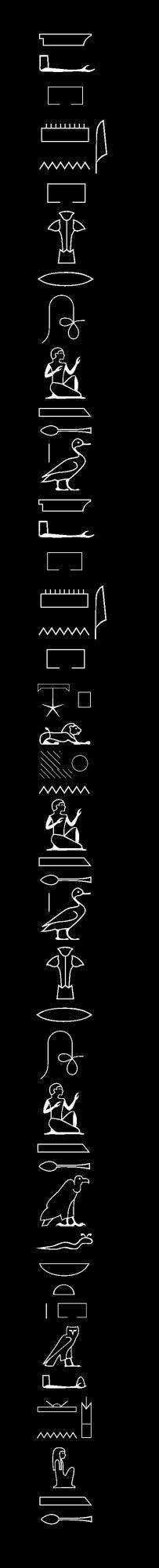 Harwa'sFamilyGlyphs