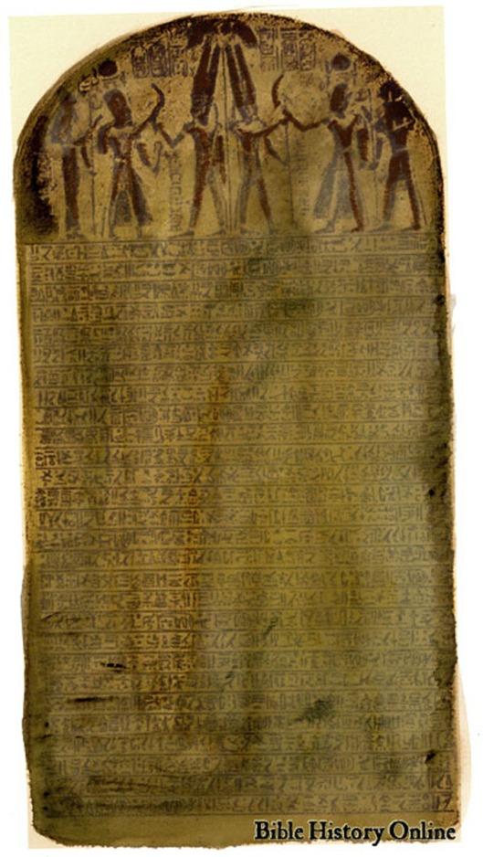 19 Israel Stela